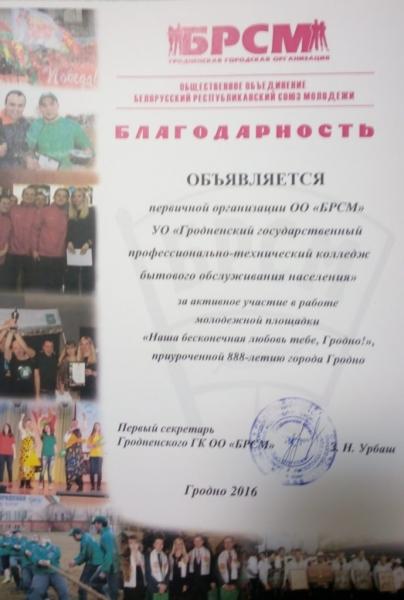 IMG_20161115_173701123-689x1024