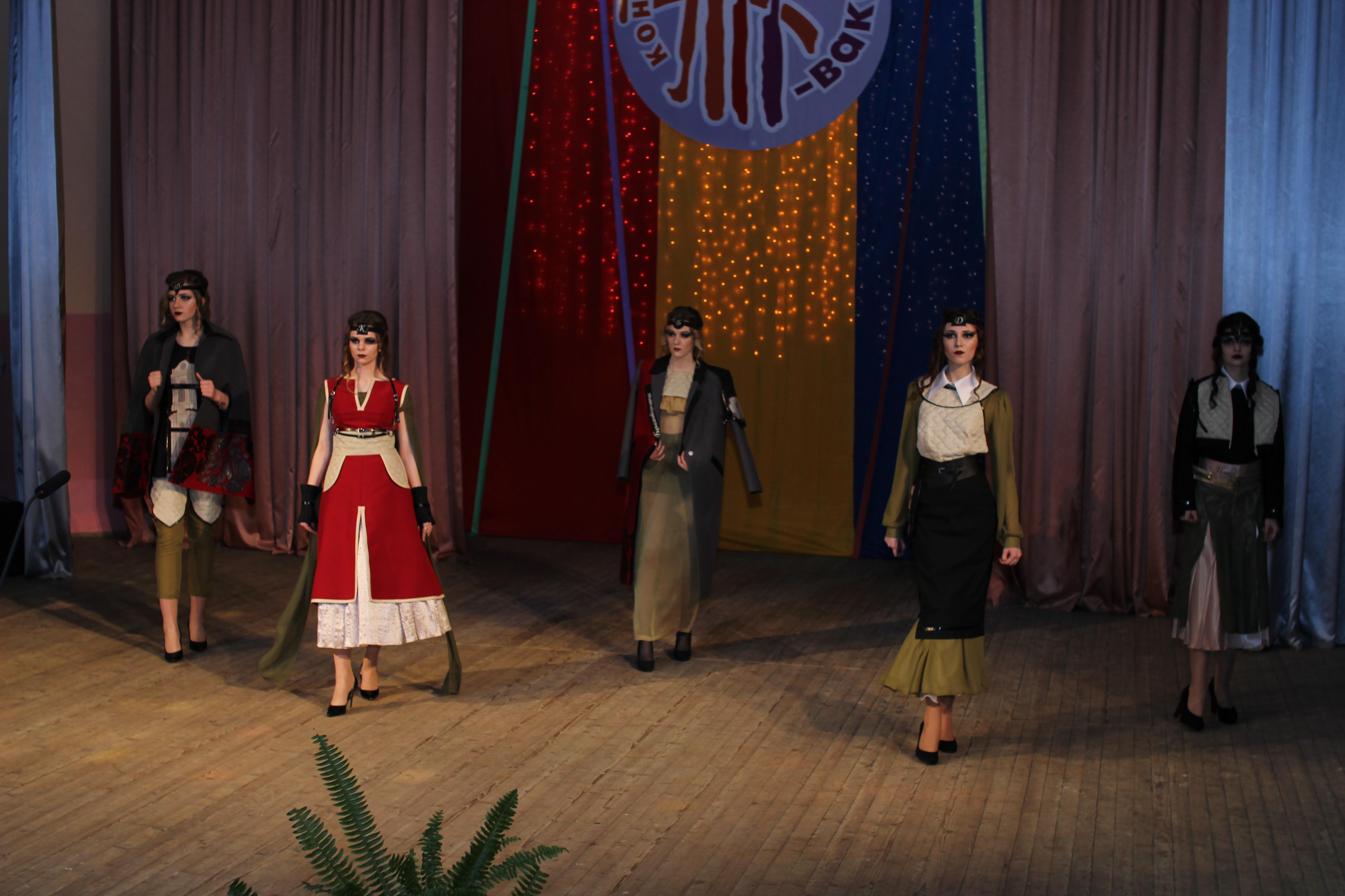 Театр моды - Образ
