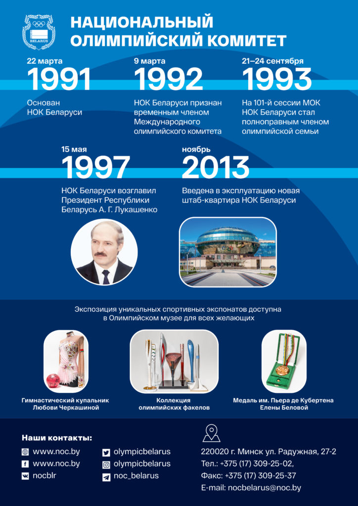 Infographics-print-01
