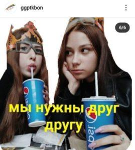 IMG_5136